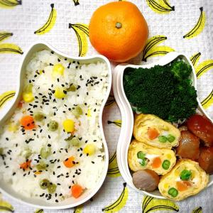 今日のお弁当〜ミックスベジ入り卵焼き!