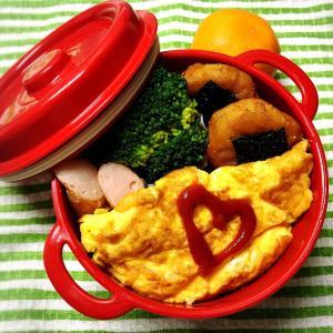 今日のお弁当〜ランチポットにオムレツ!