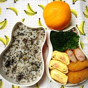 今日のお弁当〜紅生姜入り卵焼き!