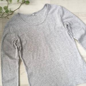 秋の定番、長袖Tシャツを処分!カーディガンをトップス代わりに。