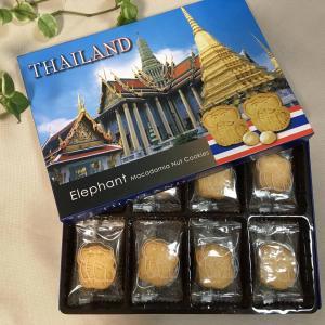 タイのお土産で、タイ気分を味わう♪