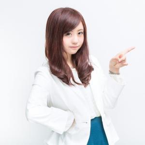 【急げ!!】月200円で、楽天SPU+1%の締切は、2020年12月30日まで!!