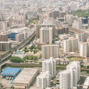 【連想ゲーム】マイホームやマンションの買場はもうすぐかな?