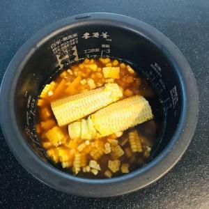 トウモロコシご飯の季節がやってきた!