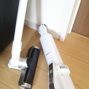 今年の家事ストレス解消1位はついで掃除ができる軽い掃除機&楽天+セリアで水筒を早めに洗うこと