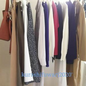 ◇少ない服で着回す衣替え◇重ね着を覚悟2020秋