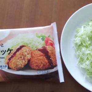 ◇コンビニ美味しいもの…レンジでサクサクなコロッケで主婦ランチ