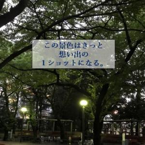 刑法各論レポへ突入(^^)/