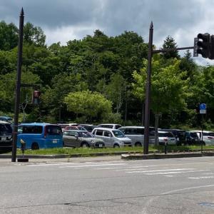 本日の五色沼駐車場は?