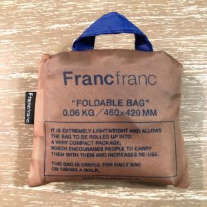 フランフラン色違いの購入を決めたエコバッグ