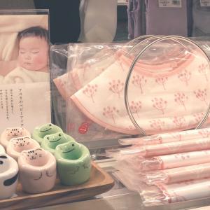 赤ちゃん誕生祝いに選んだKEYUKA品