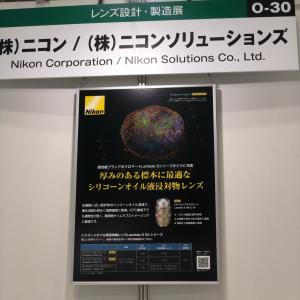 みなとみらいパシフィコ横浜「OPIE展示会」  Nikon株式会社様のブース、展示台用...