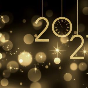 2020年が終わることより2021年が来る方がワクワクするあなた