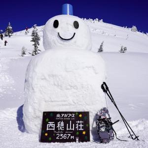 【山行】西穂山荘でテント泊[山69]
