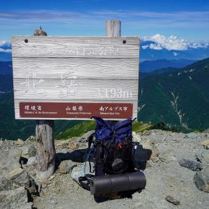【山行】北岳・間ノ岳へテントを背負って登ろう[山59]
