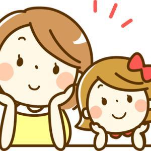 質の高い親子の会話でコミュニケーションの基盤を作る