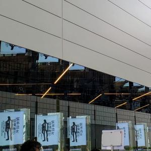 『宮本浩次縦横無尽』東京ガーデンシアター@2021年6月12日