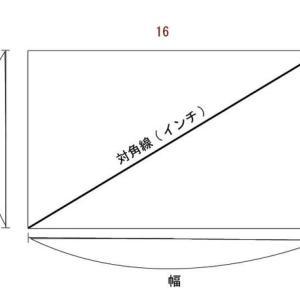 テレビ 32型 サイズ