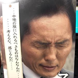 【2019.12.07】#今日の出来事 ~今日見たテレビ東京の番組等を振り返る。~