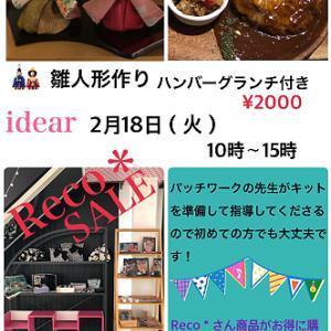 <cafe i dear:ワークショップ>