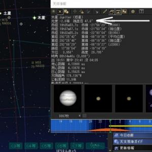 木星撮影の考察