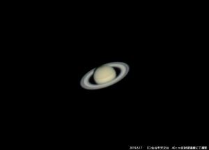 超久しぶりの「土星」