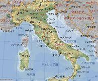 イタリア人のアイデンティティ喪失