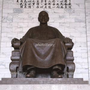記憶の中の台湾(2)~台湾と中国本土