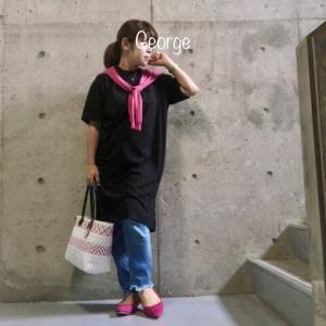 20200708 イーザッカマニアのビッグTシャツ、ピンク小物を添えた妊婦コーデ