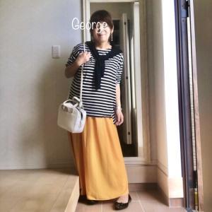 20200927 Milkteaのマタニティスカート、ボーダーシャツに合わせた踏切色コーデ