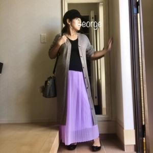 20200930 ラベンダー色スカートのモノトーン臨月コーデ