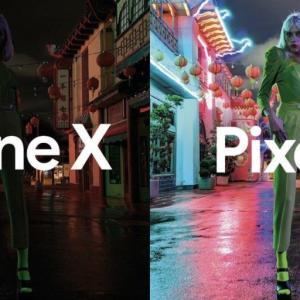 iPhoneXSを公開処刑 Google Pixel3 夜景モードが凄すぎのカメラアプリを他のアンドロイド機種に使う方法