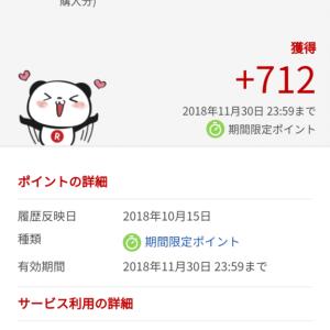 ファーウェイ終了。でも大丈夫。日本では売れてないけどOPPO(オッポ)の勢いすごい。機種出過ぎでわからないので整理しました。2018年12月