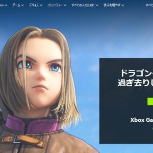 Xboxゲームパスを徹底的に安く使う【2021年3月】
