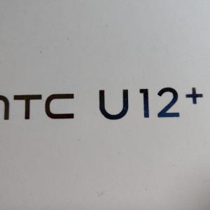 ファーウェイ復活する!と思うけど、この騒動でHTC端末が安くなってる楽天モバイル