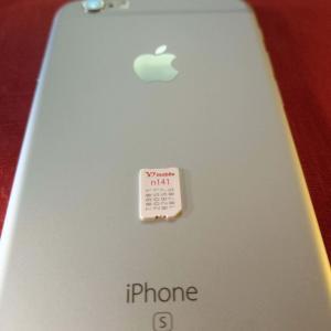 ワイモバイルiPhone専用SIM n141を他社android(HTC U12+)で使えた話