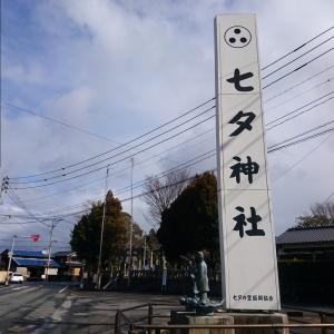 神功皇后伝承地 5 ~媛社(ひめこそ)神社~