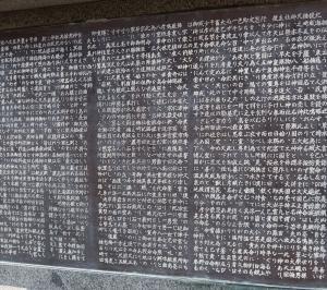 楯崎神社 ~伝承の真実 その2~