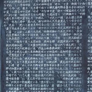 楯崎神社 ~伝承の真実 その6~