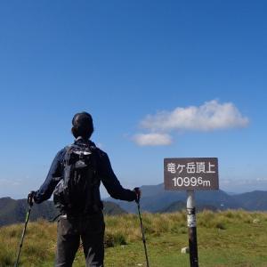 山道を歩こう ~竜ヶ岳(鈴鹿セブンマウンテン)~