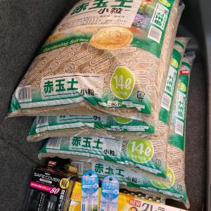 越冬準備のお買い物と〜容器編
