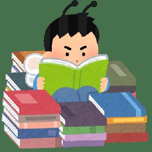 本の要約サービス