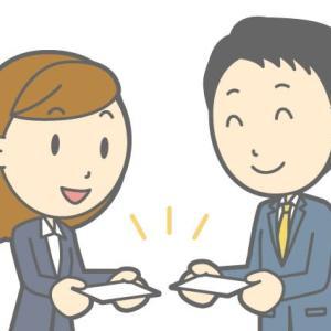初対面で信頼関係を素早く構築!心理学を使った5つのポイント【前編】