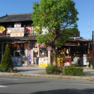 赤穂城のすぐ近く 昭和レトロな赤穂玩具博物館