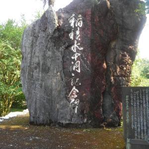 稲積水中鍾乳洞には何故か昭和レトロ館が