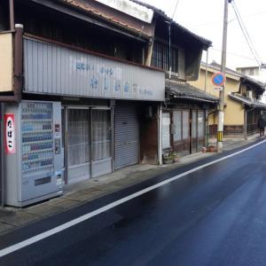昭和そのままの駄菓子屋 わしお商店(津山市)