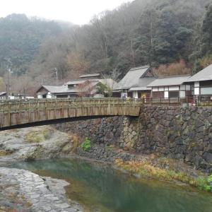 香川県 塩江温泉