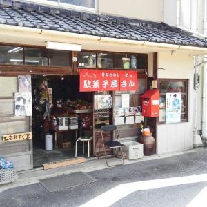 岡山の駄菓子屋 坪井商店