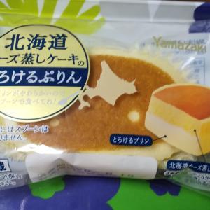 チーズ蒸しケーキとプリンが合体とは