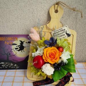 9月の教室はハロウィンアレンジ♪ミニカッティングボードを使ってカジュアルに